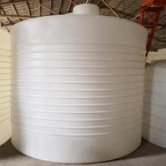 Rubbermaid Kitchen Storage Containers Cabinets Doors 储存桶 储存桶价格 优质储存桶批发 采购 阿里巴巴 8000lpe滚塑大桶塑料水桶塑料水塔塑料容器储罐塑料水箱储存桶