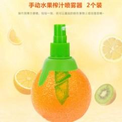 Kitchen Side Sprayer Foldable Table 柠檬喷雾器 柠檬喷雾器批发 促销价格 产地货源 阿里巴巴 创意厨房家居用品手动水果汁喷雾器柠檬榨汁器柠檬喷雾器2个
