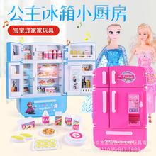 childrens toy kitchen redoing a 儿童玩具厨房套 儿童玩具厨房套价格 儿童玩具厨房套批发 采购 阿里巴巴 儿童过家家玩具厨房套仿真灯光音乐厨房餐具儿童益智玩具
