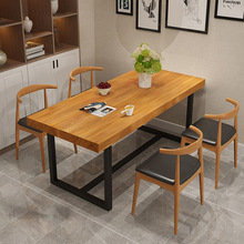 kitchen desk chair design your own lowes 实木厨房桌椅 实木厨房桌椅价格 优质实木厨房桌椅批发 采购 阿里巴巴 北欧实木餐桌家用餐厅厨房现代吃饭桌椅西餐咖啡厅长条桌
