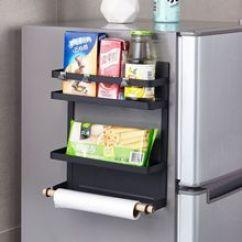 Kitchen Magnets Units 厨房磁铁 厨房磁铁价格 优质厨房磁铁批发 采购 阿里巴巴 直销创意厨房用品冰箱收纳架洗衣机置物架厨房多功能磁铁收纳架