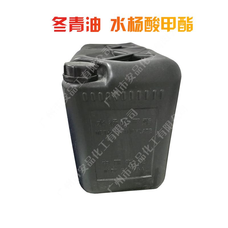 廠直銷 冬青油 水楊酸甲酯 滲透劑原料 日化化妝品原料-阿里巴巴