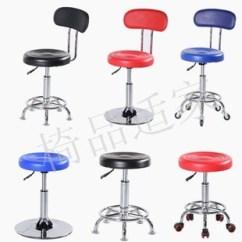 Blue Kitchen Chairs American Classics Cabinets 厨房椅图片 厨房椅图片大全 阿里巴巴海量精选高清图片 办公椅写字电脑椅吧凳简约酒吧厨房蓝色吧台升降椅子凳子