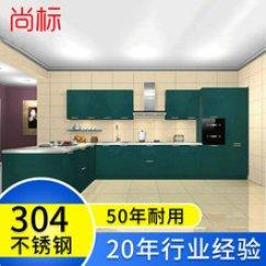 Kitchen Cabinet Price How To Reface Cabinets 家用厨柜价格 今日最新家用厨柜价格行情走势 阿里巴巴 厂家热销新款家用橱柜晶钢门整体厨房橱柜现代简约厨房收纳