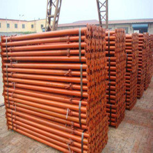 模板支撐架-模板支撐架批發,促銷價格,產地貨源 - 阿里巴巴