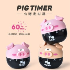 Pig Kitchen Cabinet Storage Organizers 猪厨房计时器图片 猪厨房计时器图片大全 阿里巴巴海量精选高清图片 Rb543小猪定时器卡通厨房计时器机械60分钟计时器提醒