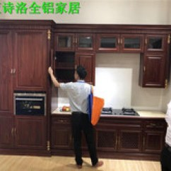 10x10 Kitchen Cabinets Combo L型橱柜 L型橱柜品牌 图片 价格 L型橱柜批发 阿里巴巴 批发零售全铝合金橱柜地柜吊柜l型厨房地柜定制