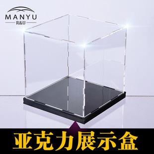 模型展示盒_展示盒透明手辦模型展示盒 透明黑底鏡面帶加高條 支持定制 - 阿里巴巴