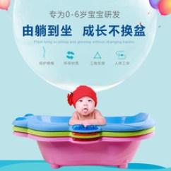 Kitchen Sink Baby Bath Tub Cabinets Cost 青蛙浴缸 青蛙浴缸批发 促销价格 产地货源 阿里巴巴 青蛙浴盆可爱卡通婴儿洗澡盆儿童可坐躺新生儿用品家用小孩