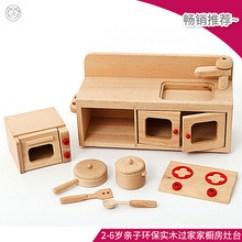 Solid Wood Toy Kitchen Corner Sink 厨房玩具木价格 最新厨房玩具木价格 批发报价 厨房玩具木多少钱 阿里巴巴 原木过家家厨房实木华德福玩具日本过家家仿真橱