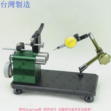 同心度測量儀_同心度測量儀價格_優質同心度測量儀批發/采購 - 阿里巴巴