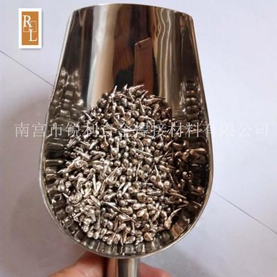直銷金屬鉍_廠家直銷 鉍珠 鉍粒 丸 鉍針 鉍粉 氧化鉍 鉍顆粒 - 阿里巴巴