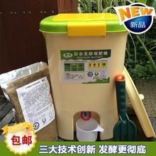 kitchen compost container handles and pulls 【堆肥桶】_堆肥桶品牌/图片/价格_堆肥桶批发_阿里巴巴