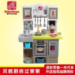 American Plastic Toys Custom Kitchen Lg Appliance Packages Step2厨房 Step2厨房批发 促销价格 产地货源 阿里巴巴 美国进口step2风格厨房男女孩过家家玩具仿真厨房
