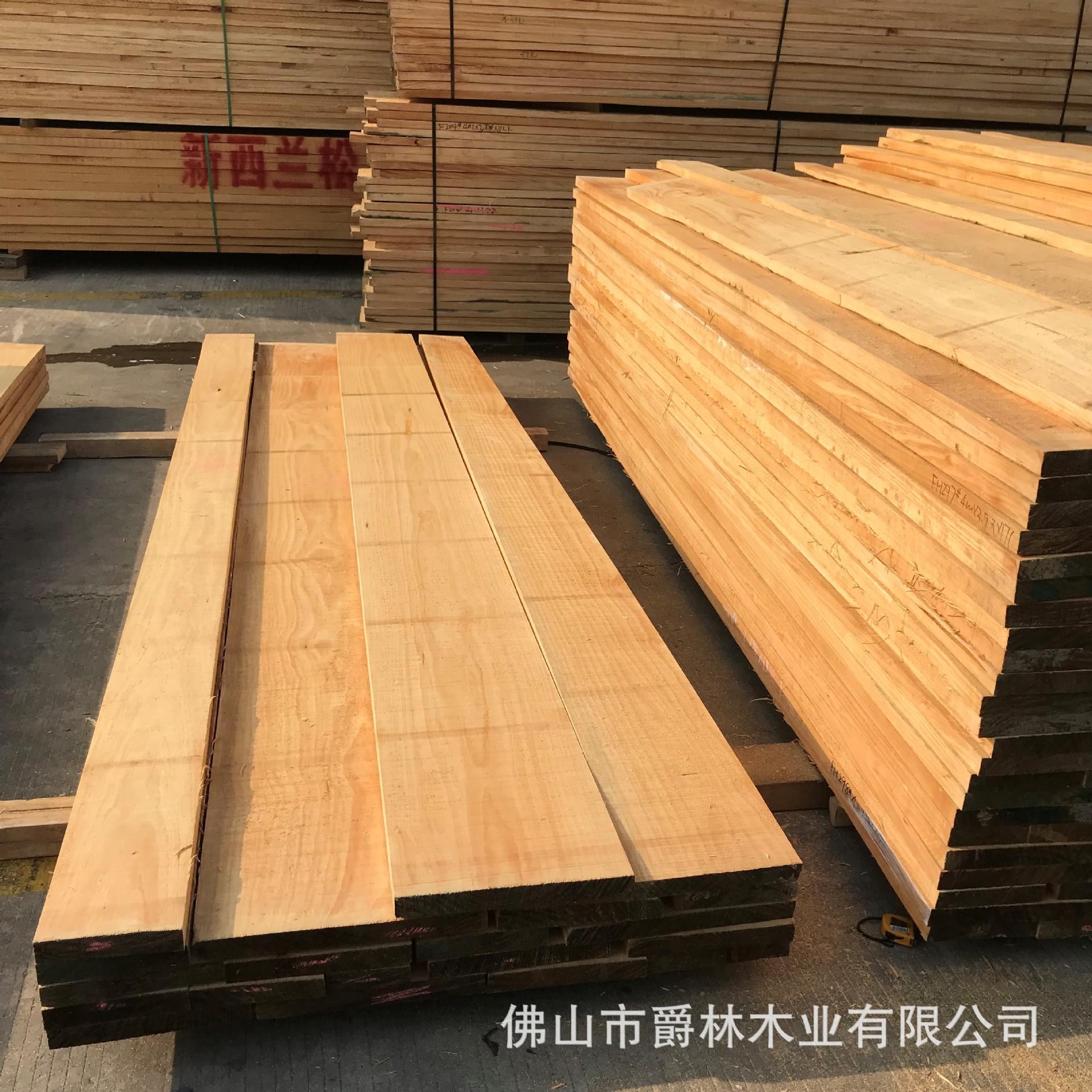 單面輻射松 新西蘭松 智利松批發 家具松木板可加工定制廠家直銷-阿里巴巴