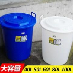 Tall Kitchen Bin Remodling 塑料垃圾桶ok桶 塑料垃圾桶ok桶批发 促销价格 产地货源 阿里巴巴 Ok牌加厚加高大号垃圾桶塑料水桶家用储水桶带盖子