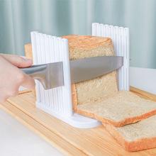 kitchen bakers rack schrock cabinets 面包切片架 面包切片架批发 促销价格 产地货源 阿里巴巴 家用厨房吐司面包切割器烘焙工具切片器面包机切片架吐