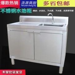 Kitchen Sink Cabinets Ikea Solid Wood 厨房水槽柜 厨房水槽柜品牌 图片 价格 厨房水槽柜批发 阿里巴巴 不锈钢柜式水池洗菜柜水槽柜厨房储物餐边柜70