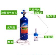 醫用氧氣瓶40l-醫用氧氣瓶40l批發、促銷價格、產地貨源 - 阿里巴巴
