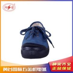 Shoes For Kitchen Luxury Outdoor Kitchens 厨房用鞋 厨房用鞋批发 促销价格 产地货源 阿里巴巴 双安新型前包头注塑耐油鞋低帮防油工作鞋厨房用
