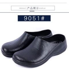 Kitchen Shoes Designs For Small Kitchens 厨师鞋 厂家直销wako厨师鞋防滑厨房鞋工作鞋安全9051 阿里巴巴 厂家直销滑克wako厨师鞋防滑厨房鞋工作鞋安全防滑鞋9051