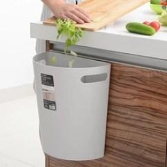 Tall Kitchen Bin Prefab 壁挂式垃圾桶 壁挂式垃圾桶批发 促销价格 产地货源 阿里巴巴 壁挂式垃圾桶家用卫生间厨柜门无盖塑料收纳桶大号
