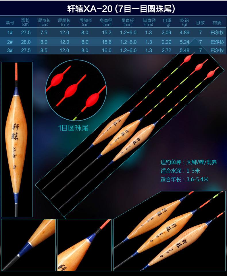 巴爾杉木浮漂廠家直銷 加粗尾魚漂 醒目浮標釣魚漁具垂釣用品批發-阿里巴巴