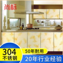 Kitchen Cabinets Stores Remodel Contractors 铝合金厨柜 铝合金厨柜批发 促销价格 产地货源 阿里巴巴