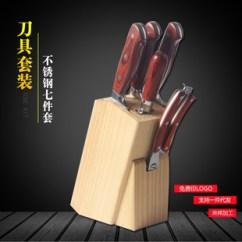 Red Kitchen Knife Set Wall Cabinet 红色厨刀图片 红色厨刀图片大全 阿里巴巴海量精选高清图片 阳江刀具套装厨房组合七件套装家用菜刀不锈钢红色彩木钢头