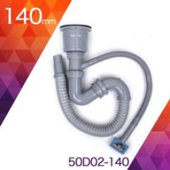 Kitchen Sink Drain Pipe Rugs Target 厨房水槽排水管 厨房水槽排水管批发 促销价格 产地货源 阿里巴巴 304不锈钢杯140mm下水器厨房水槽排水下水头50mm粗排水管50d2
