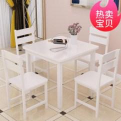 Chairs Kitchen Mexican Style Decor 椅子厨房的 椅子厨房的价格 优质椅子厨房的批发 采购 阿里巴巴 小型简单餐桌椅桌椅组合家用型厨房户外折叠桌立体饭店