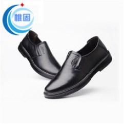 Kitchen Safe Shoes Cost To Remodel A 厨房安全鞋 厨房安全鞋批发 促销价格 产地货源 阿里巴巴 直销劳保鞋厨房劳保鞋现货批发防滑安全鞋厂家直销低帮防滑