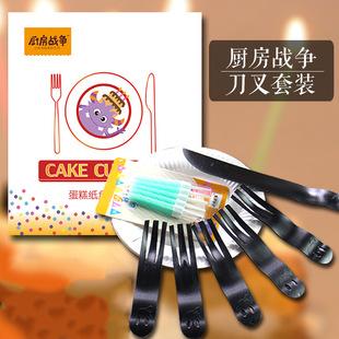 kitchen fork cabinet inserts 塑料厨房叉图片 塑料厨房叉图片大全 阿里巴巴海量精选高清图片 蛋糕刀叉套装一次性蛋糕刀叉盘套装蜡烛高品质塑料刀