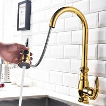 3 piece kitchen faucet cabinets for sale craigslist 钛金单孔水龙头 钛金单孔水龙头价格 钛金单孔水龙头批发 采购 阿里巴巴 全铜钛金单把单孔厨房龙头可抽拉伸缩式混合