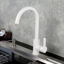 kitchen faucet black displays 黑色厨房龙头 黑色厨房龙头批发 促销价格 产地货源 阿里巴巴 mgs 曼格斯卫浴洁具全铜厨房洗菜盆洗碗黑色