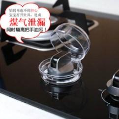 Kitchen Knobs Single Handle Pulldown Faucet 旋钮保护盖 旋钮保护盖价格 优质旋钮保护盖批发 采购 阿里巴巴 工厂直销批发供应厨房工具厨房煤气灶旋钮开关防护罩保护盖