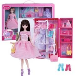 Barbie Kitchen Playset Cheap Backsplash Ideas 芭比娃娃厨房玩具套装 芭比娃娃厨房玩具套装品牌 图片 价格 芭比娃娃 芭比娃娃安丽莉女孩玩具梦幻衣橱间换装洋娃娃过家