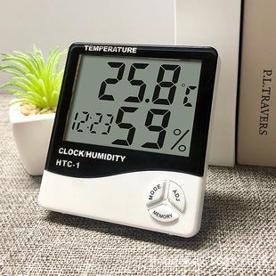 數字式溫濕度計_工廠直銷 溫濕度計室內電子溫度計中英文版濕度 - 阿里巴巴