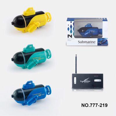 遙控潛水艇_跨境遙控潛水艇玩具賽艇小型潛艇電動船兒童男孩 金光777-219 - 阿里巴巴