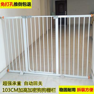 寵物柵欄圖片 - 海量高清寵物柵欄圖片大全 - 阿里巴巴
