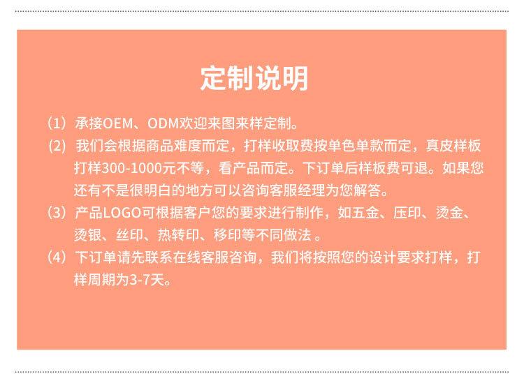 Alibaba _05