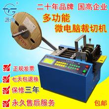 橡膠裁切機-橡膠裁切機批發,促銷價格,產地貨源 - 阿里巴巴