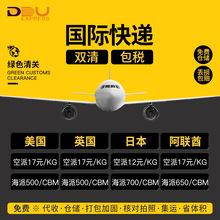 臺灣集運到香港-臺灣集運到香港批發,促銷價格,產地貨源 - 阿里巴巴