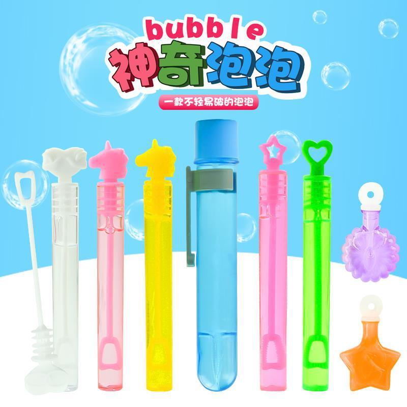 試管泡泡水_吹不破泡泡棒不易愛心試管泡泡水兒童吹泡泡地攤貨源 - 阿里巴巴