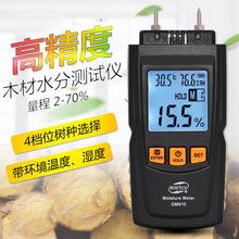 含水率測試儀-含水率測試儀批發,促銷價格,產地貨源 - 阿里巴巴