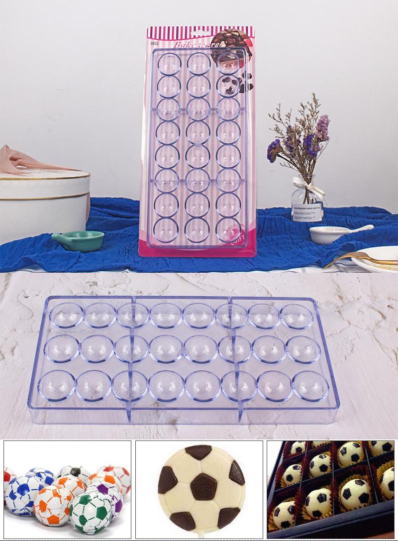 巧克力模具_透明塑料巧克力硬質心形麻將造型巧克力模具一體多格亞克力 - 阿里巴巴