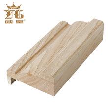 實木收邊條-實木收邊條批發,促銷價格,產地貨源 - 阿里巴巴