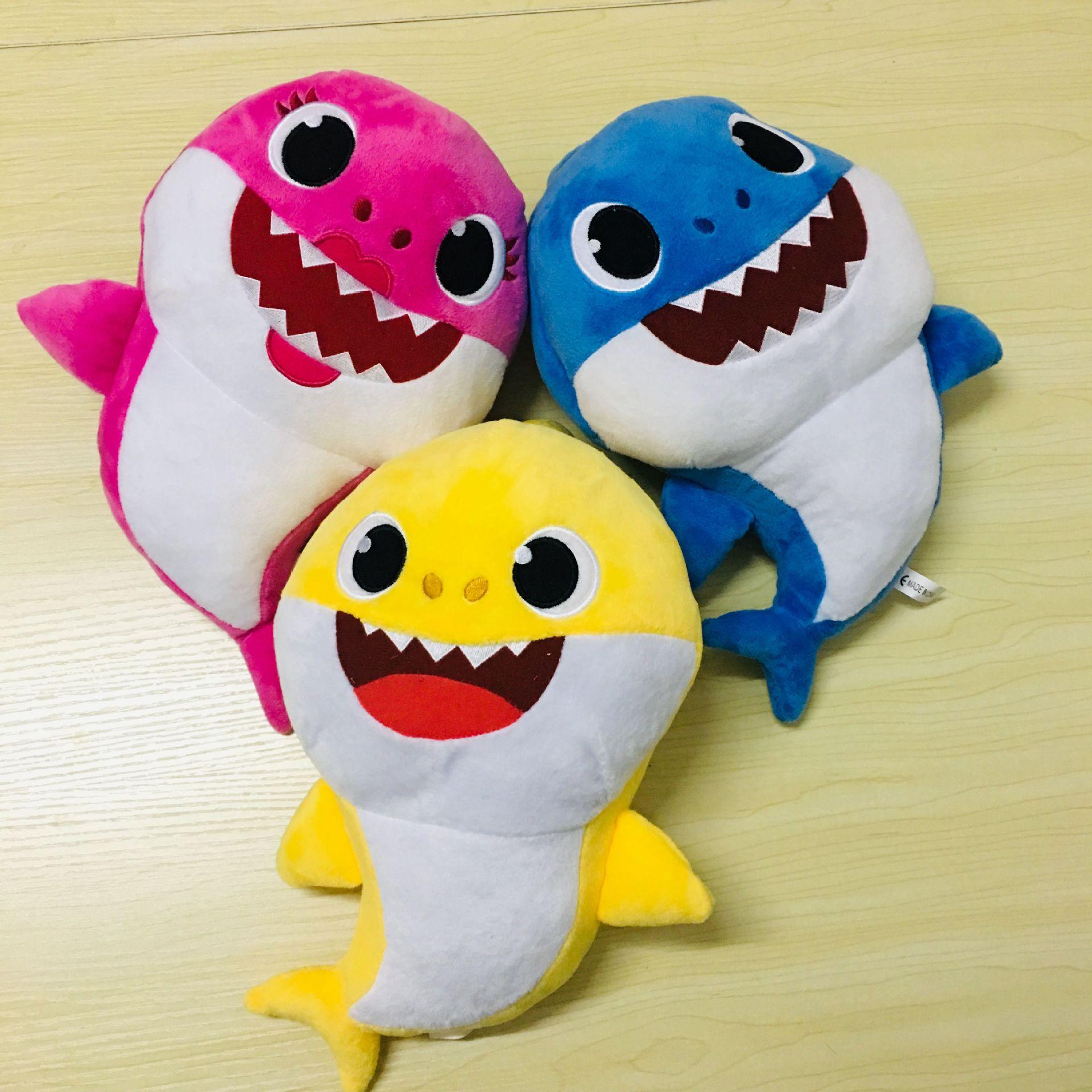 毛絨玩具_shark 鯊魚寶寶碰碰狐貍音樂毛絨玩具 - 阿里巴巴