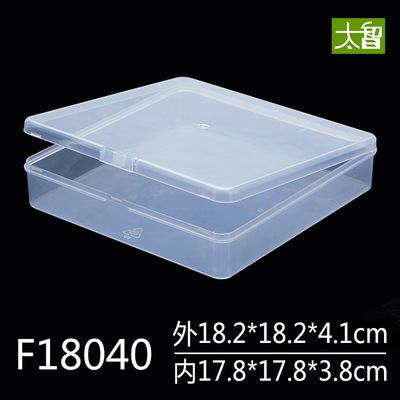塑料零件盒_塑料盒子透明塑料零件盒帶蓋單格元件盒收納盒正方形 - 阿里巴巴