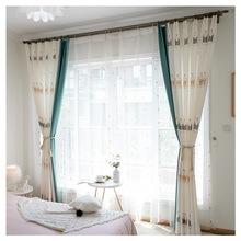 淘寶窗簾布-淘寶窗簾布批發,促銷價格,產地貨源 - 阿里巴巴